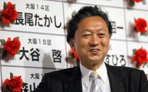 Il nuovo premier giapponese